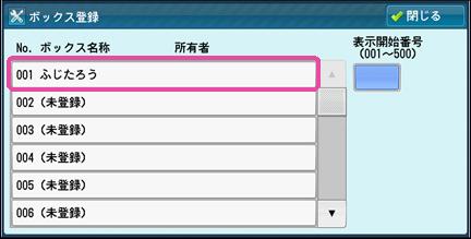 パスワードを再設定するボックスを選びます