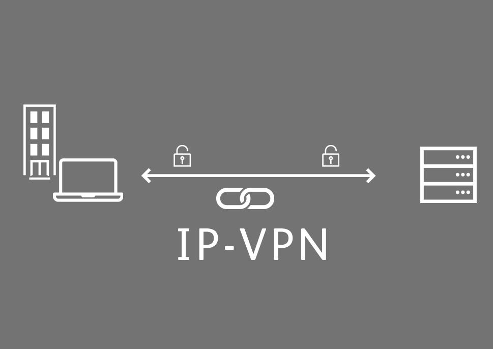 安全な通信環境