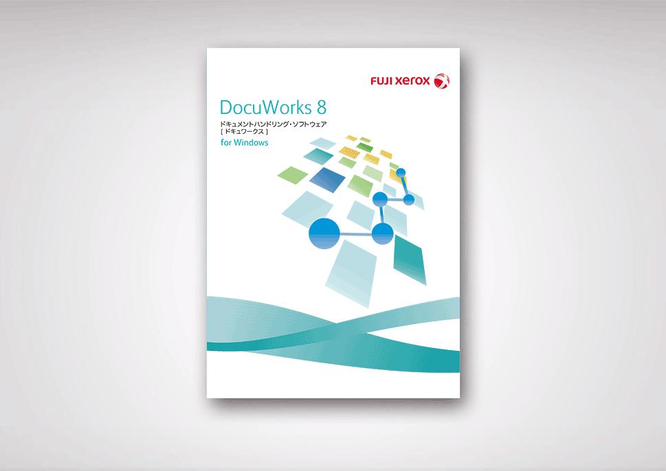 DocuWorks 8 サポート