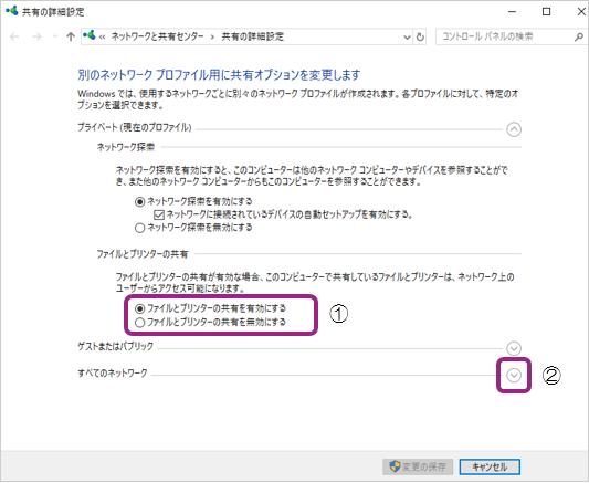Windows Update後にスキャンPC保存できない