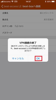 iOS切断3