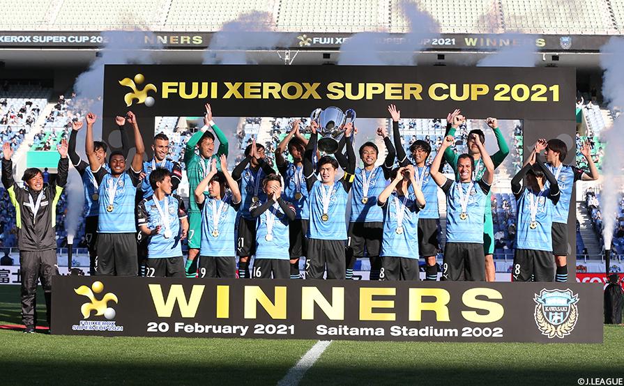 闘いは、ここから始まる。/FUJI XEROX SUPER CUP 2021/2021年2月20日 土 13:35 埼玉スタジアム2002/川崎F G大阪