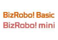 BizRobo! Basic/mini
