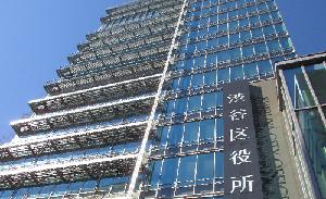 渋谷区役所様