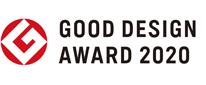 グッドデザイン賞(2020年度)受賞商品