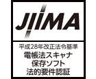 JIIMA認証ロゴ