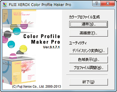 Color Profile Maker Pro